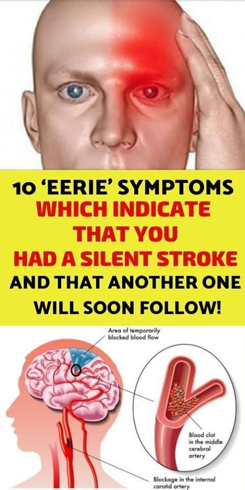 10 EERIE SYMPTOMS WHICH INDICATE THAT YOU HAD A SI