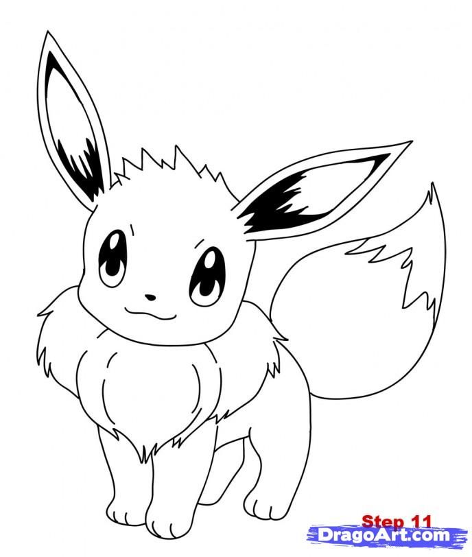 How To Draw Eevee By Glaceonlover1 With Images Pokemon