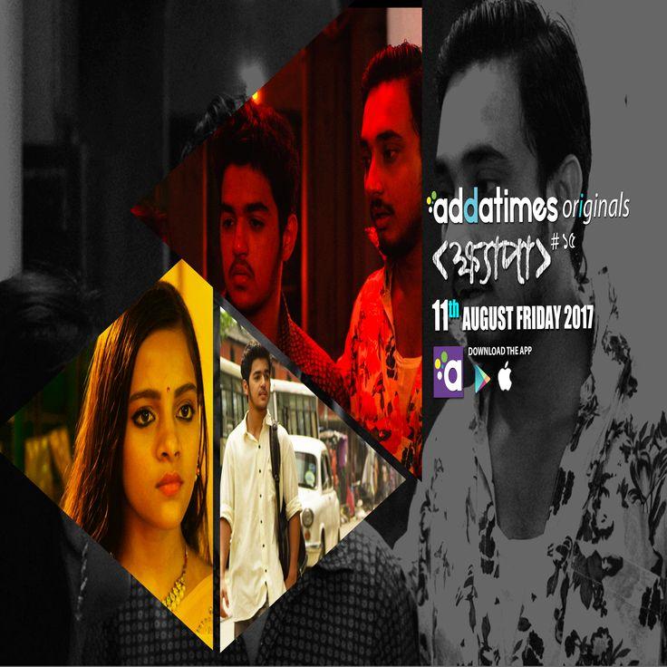 Bengali web series Khyapa takes an interesting turn in the