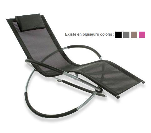 bain de soleil bascule swing noir oogarden d tente. Black Bedroom Furniture Sets. Home Design Ideas