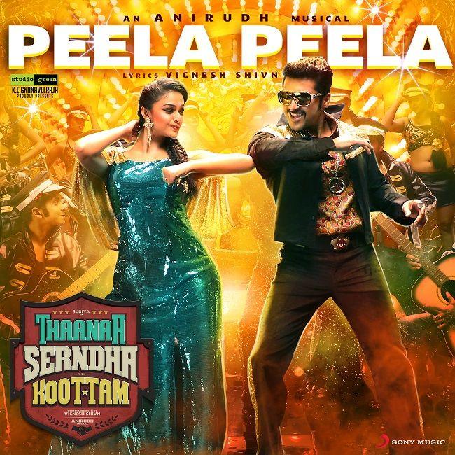 Peela Peela Tsk 2017 Flac Wav Lossless Songs Mp3 Song Tamil Video Songs Mp3 Song Download