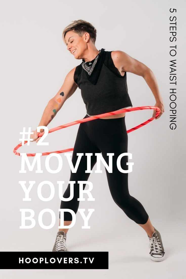 Make sure you move your body and loosen up before you begin to waist hooping. Check out the article...