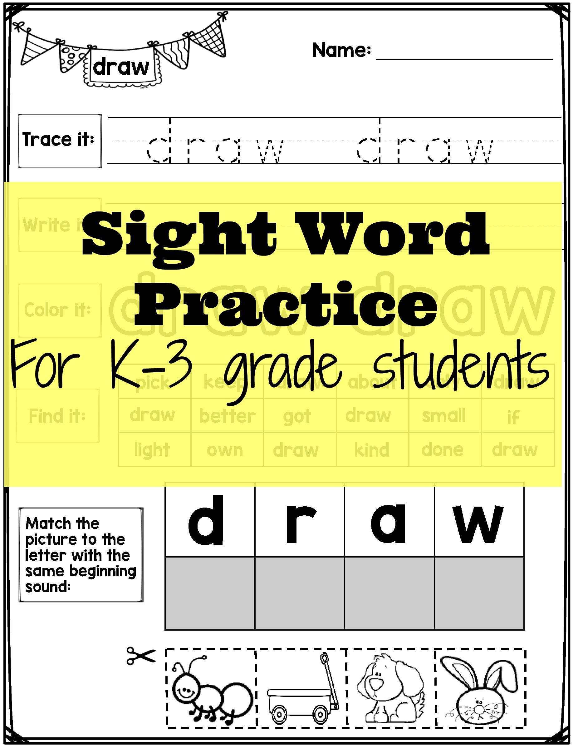 Sight Words Worksheets 220 Sight Word Practice Worksheets