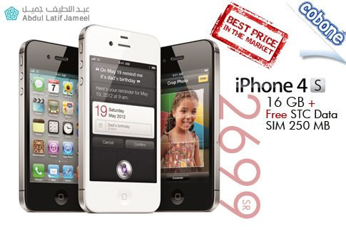 Now In Jeddah Riyadh And Dammam Get The 16 Gb Iphone 4s Preloaded With 6 Free Month Stc Data Sim From Abdul Latif Jameel For Sr 2699 Iphone 4s Iphone Sims