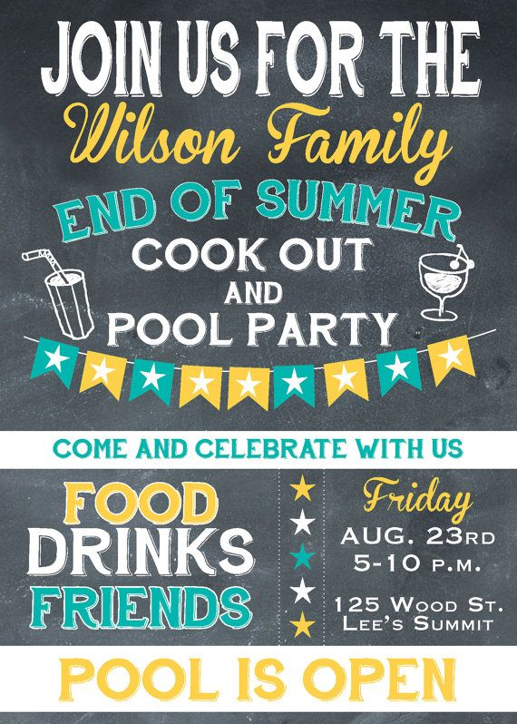 End Of Summer Party Invitation Invitation By Yellowbirdsdesign