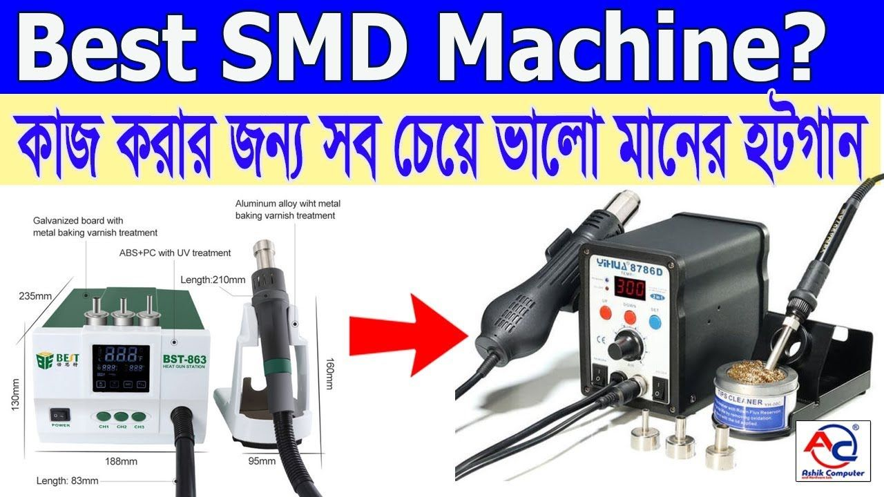Best Smd Machine 2019