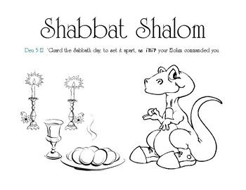 Shabbat Shalom There S A Dinosaur Coloring For Kids Halloween