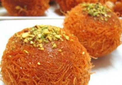 كنافة اسطنبولي Ramadan Desserts Arabic Sweets Arabic Food