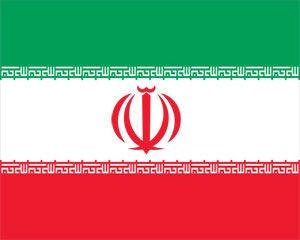 Free iran powerpoint template background is a free template slide free iran powerpoint template background is a free template slide design with iran flag in the toneelgroepblik Image collections