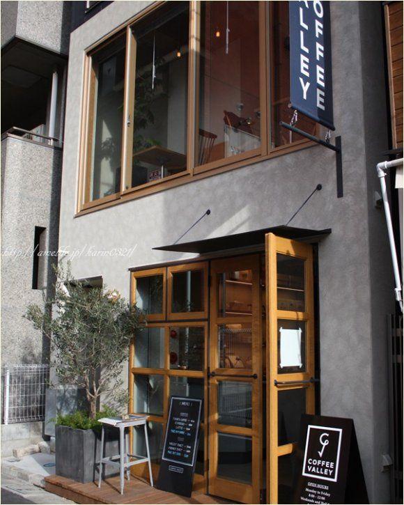 池袋「コーヒーバレー」はコーヒーを飲み比べできちゃうおしゃれカフェ♪ – macaroni
