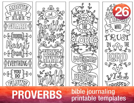 PROVERBS - 4 Bible journaling printable templates, illustrated christian faith bookmarks, black and white bible verse prayer journal