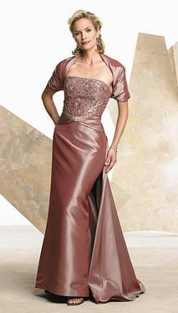 c02342f9d43d Fotos de vestidos de fiesta para señoras - Paperblog | fiesta ...