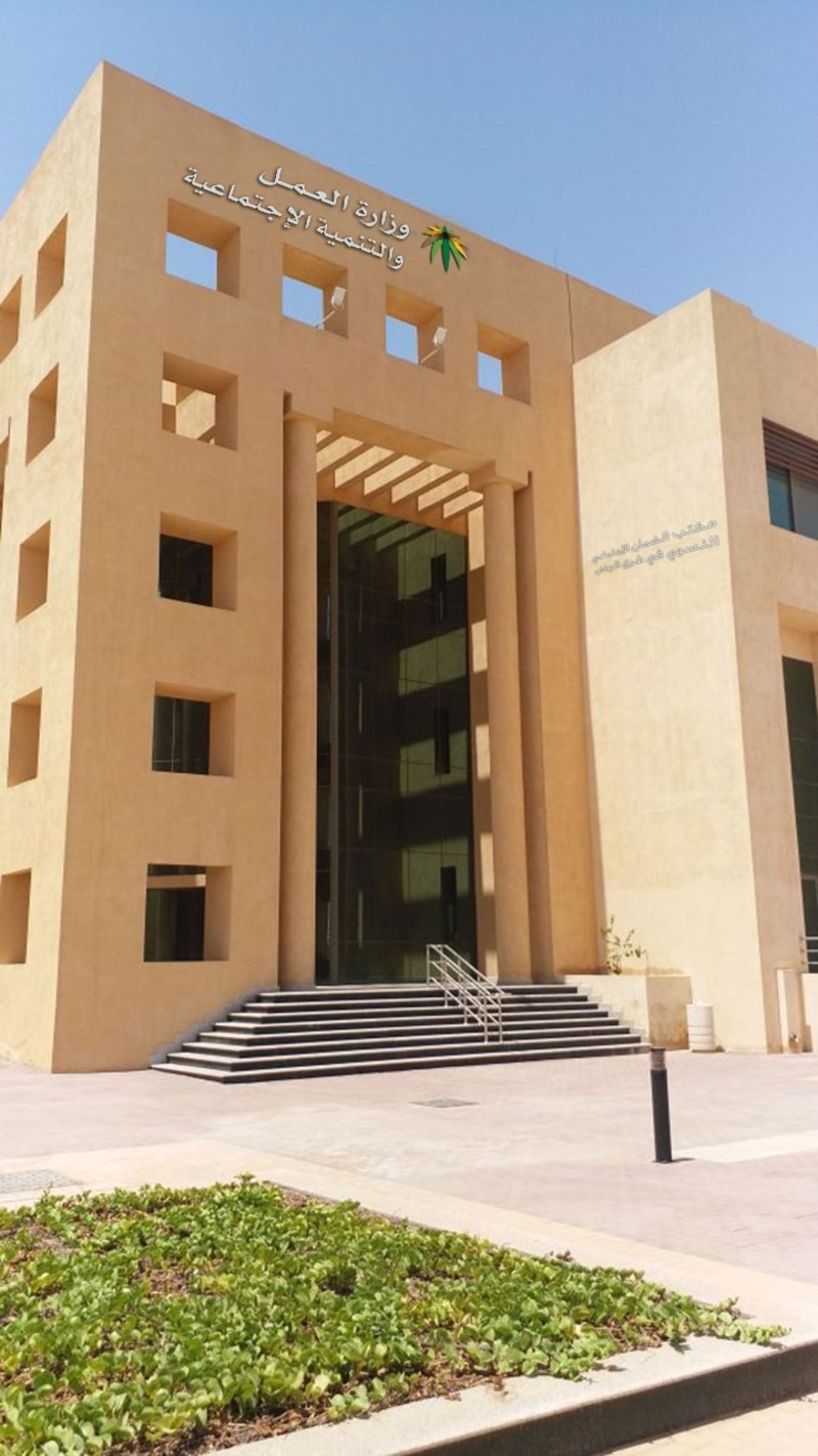 الضمان النسوي بشرق الرياض ينتقل إلى مبناه الجديد House Styles Mansions House