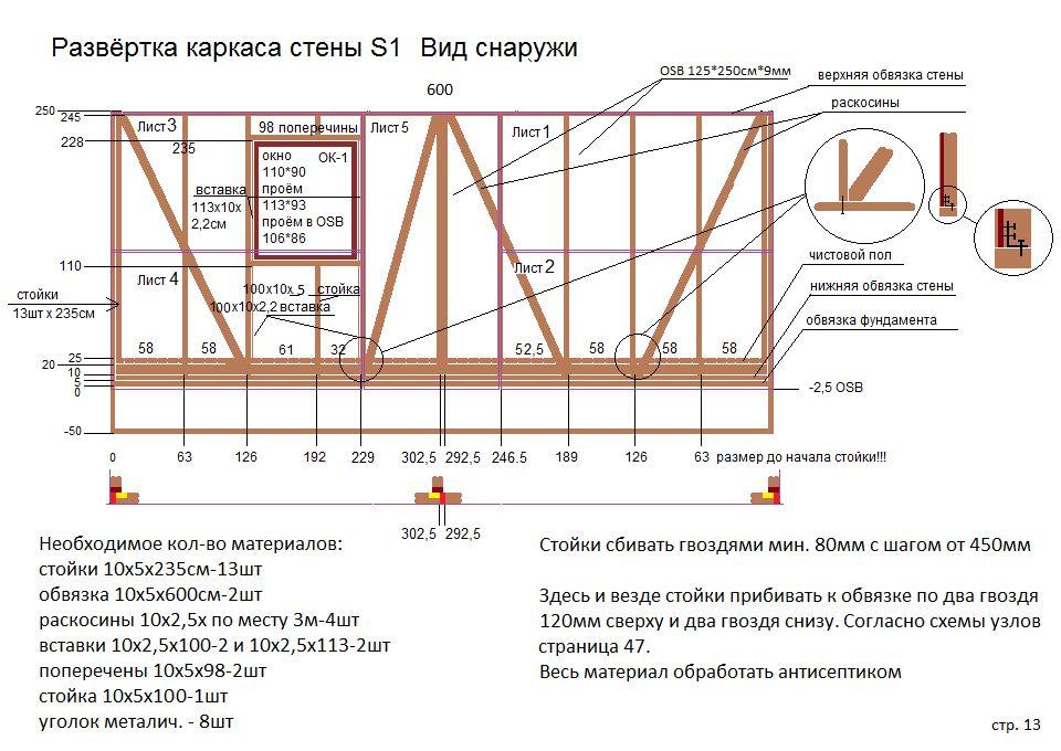 Поздравление главы Батыревского района с 1 сентября 73