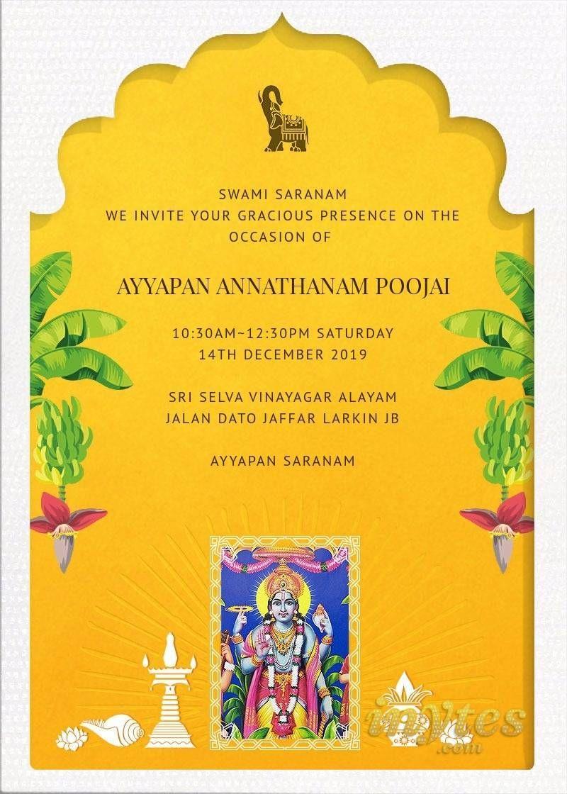 Preview Invitation Invites Online Invitation Card Invitation Card Design Invitation Card Printing