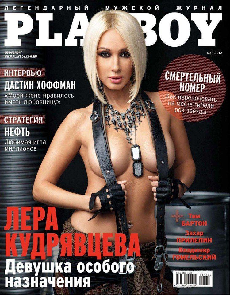 Русские в плейбойе----------------------------------------------------------------------------------