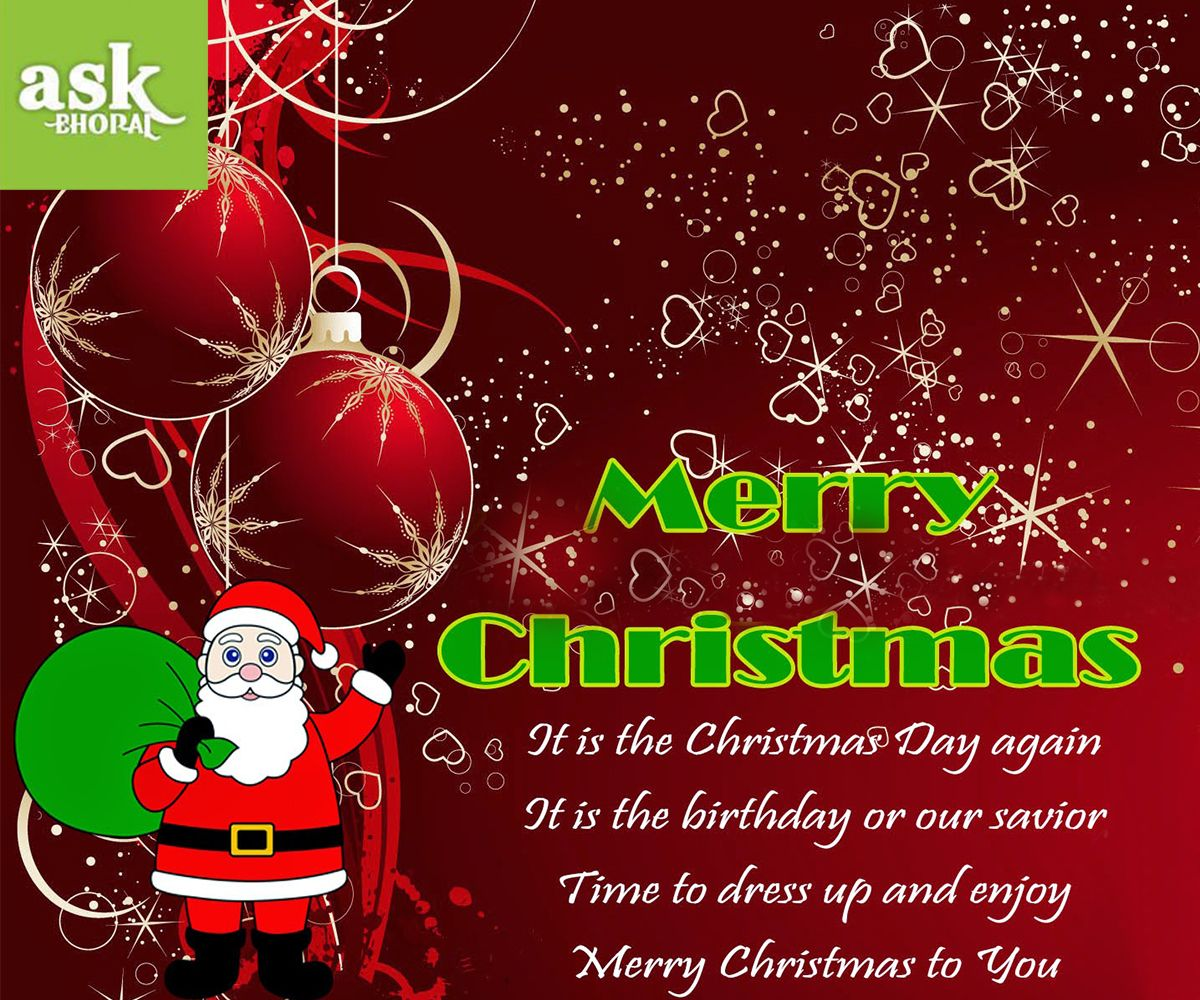 The Team Of Askbhopal Wishes You And Your Family A Very Merry
