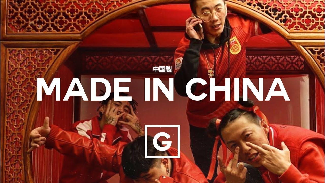 Higher Brothers x Bohan Phoenix Type Beat - ''Made in China