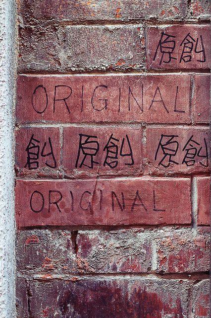 "araknesharem: ""original by redbeanicy on Flickr. """