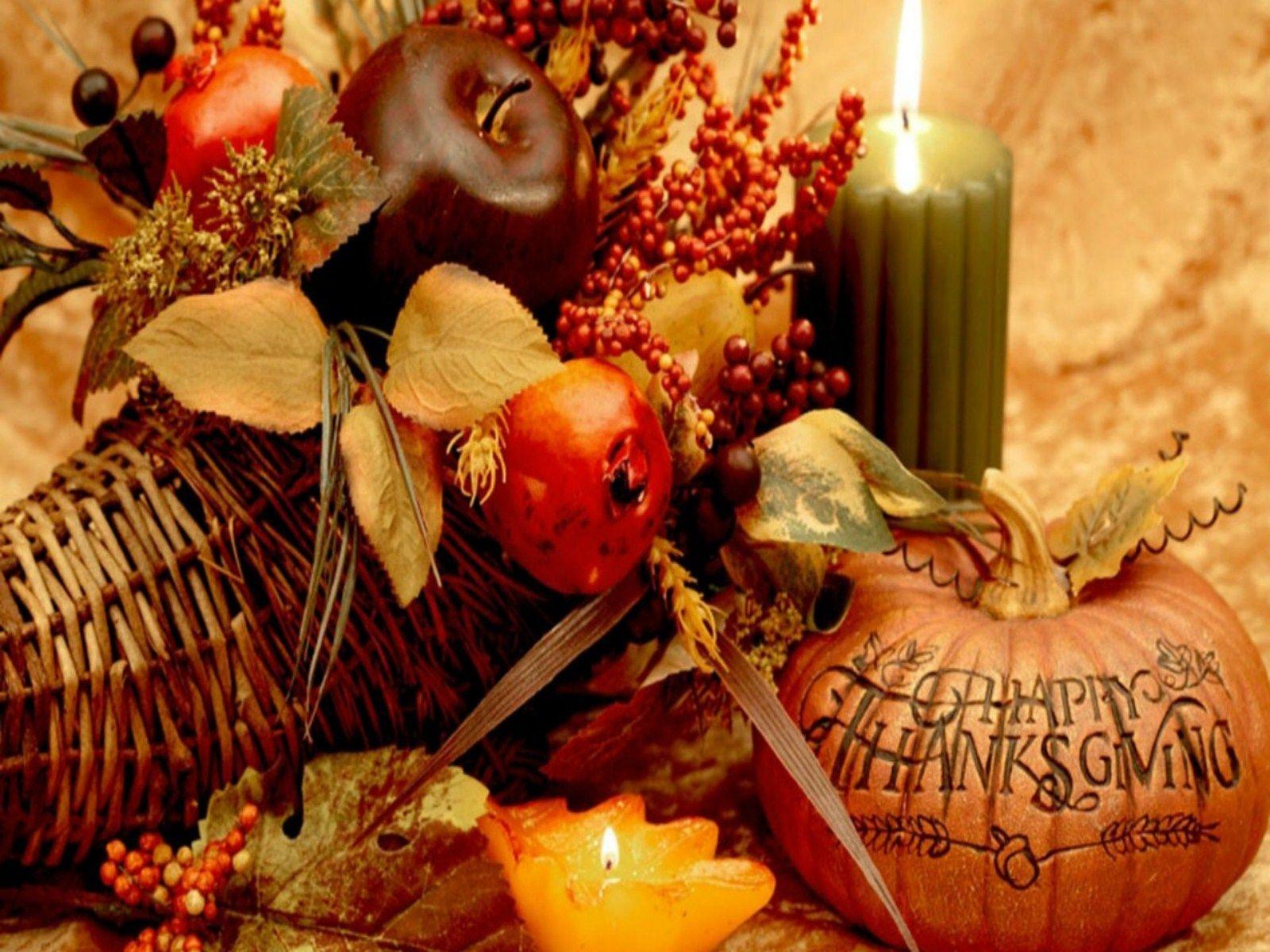 Открытка на день благодарения
