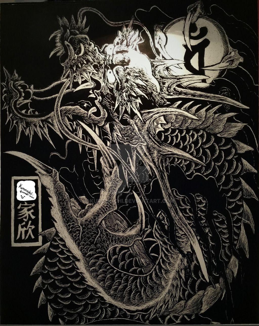Kiryu Kazuma Tattoo: Kiryu Dragon Tattoo (Scratchboard) By