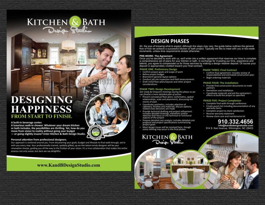 Create A Marketing Flyer For Kitchen  Logos