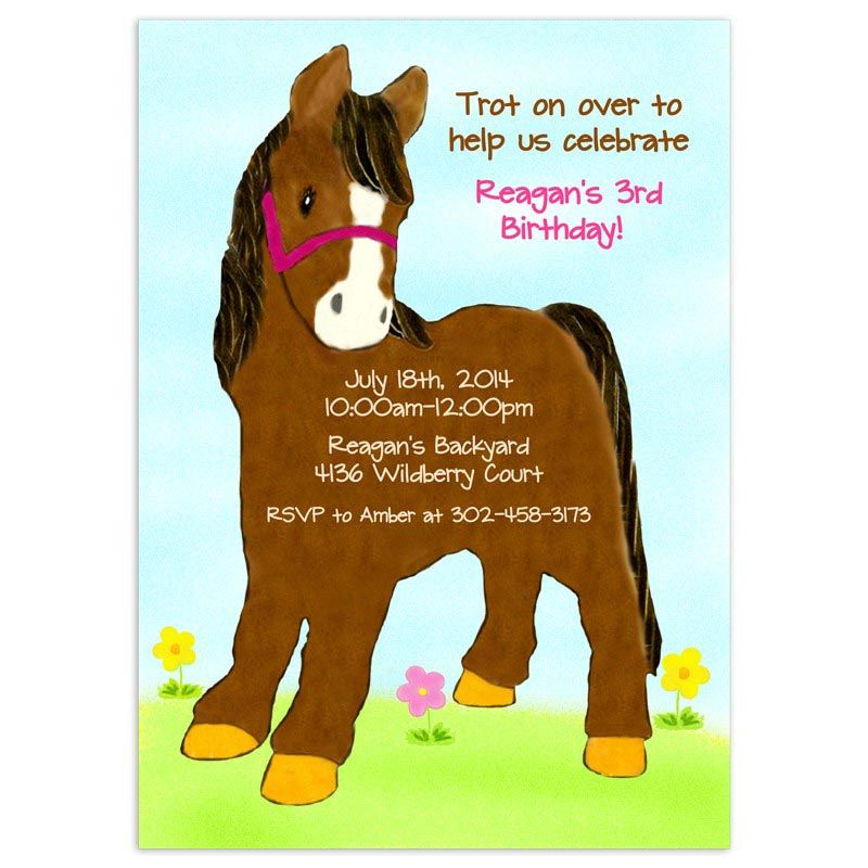 Free Printable Horse Birthday Party Invitations | James is 2 ...