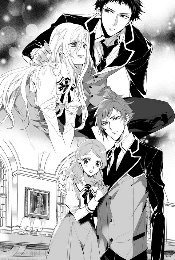 Dd Volume 1 Chapter 1 Shoujo Manga Manga Anime Anime