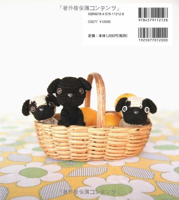 crocheted pug Amazon.co.jp: 編み犬の毎日―Ami Ami Dogs: ほし みつき: 本
