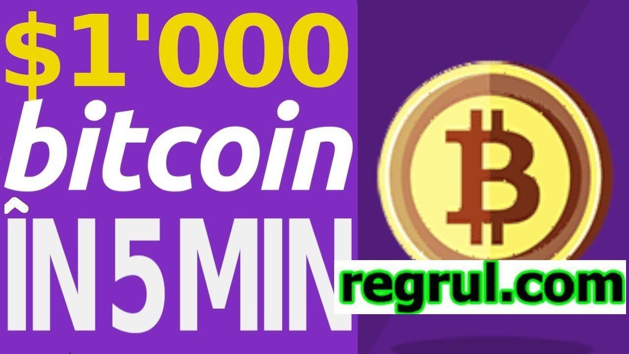 Bitcoin cum să câștigi bani gratis