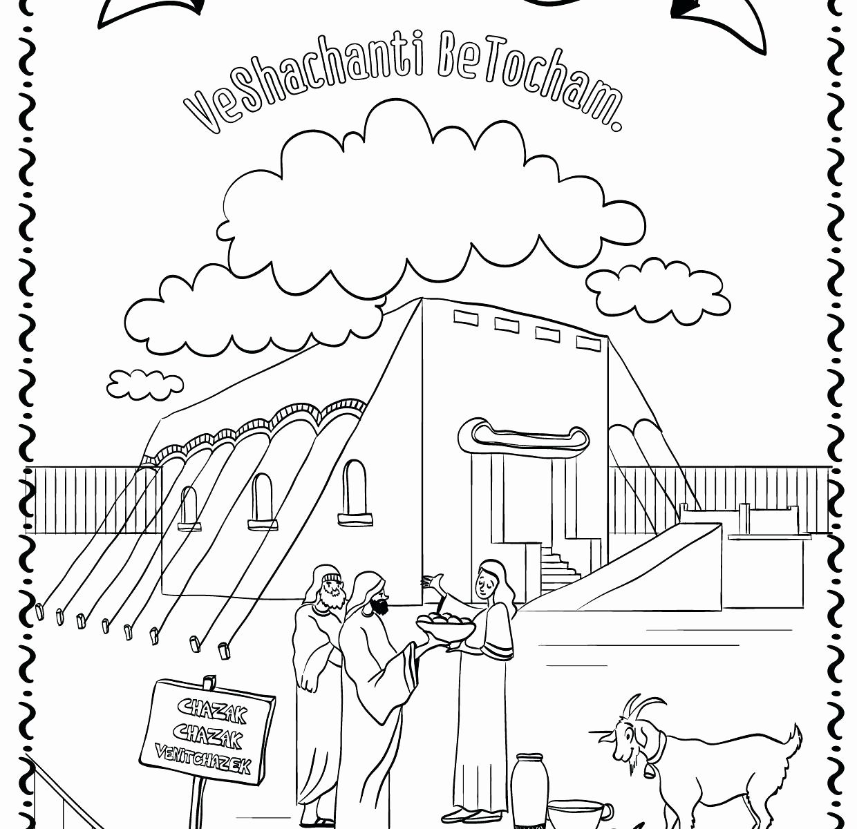 Ark Of The Covenant Coloring Page Coloring Pages The Tabernacle Bible School Crafts