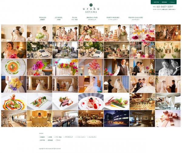 uraku AOYAMA http://lucebridal.com/uraku/ credit: art direction & design: kunitaka kawashimo (creamu Inc.) html development: creamu Inc. date: October 22, 2014