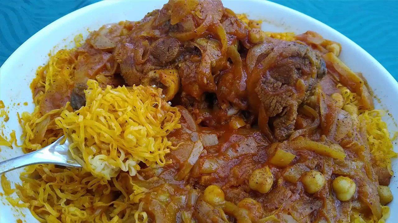 رشدة الكسكاس الليبية بالتفصيل Tunisian Food Recipes Food