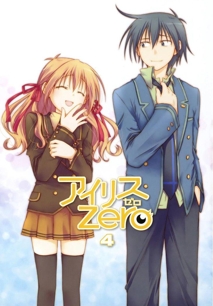 Pin By Manga God On Iris Zero Manga Anime Iris