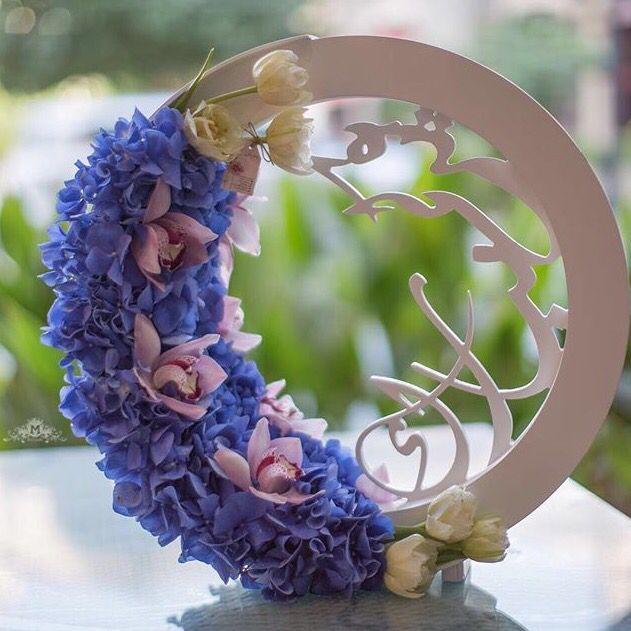 كل عام وأنتم بخير عيدكم مبارك وعساكم من عوادة Eid Mubarak Decoration Eid Decoration Flower Stands