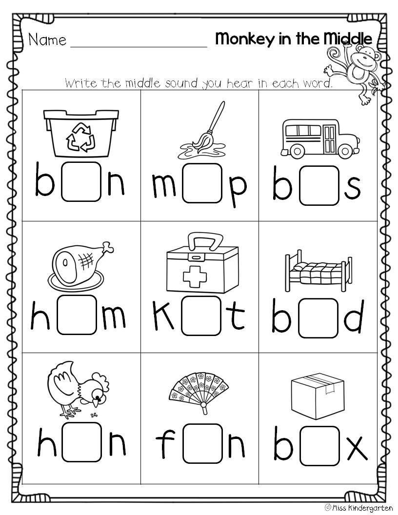 Super Cvc Practice Teaching Ideas Kindergarten Worksheets Miss Cvc Worksheets Kindergarten Middle Sounds Worksheet Phonics Kindergarten