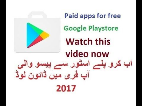 download play store paid app free