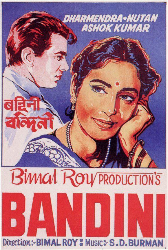 Bollywood masala forum