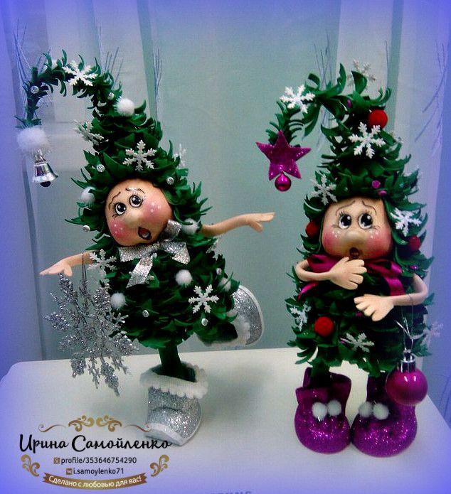 Decoraci n navide a navidad goma eva - Decoracion navidad goma eva ...