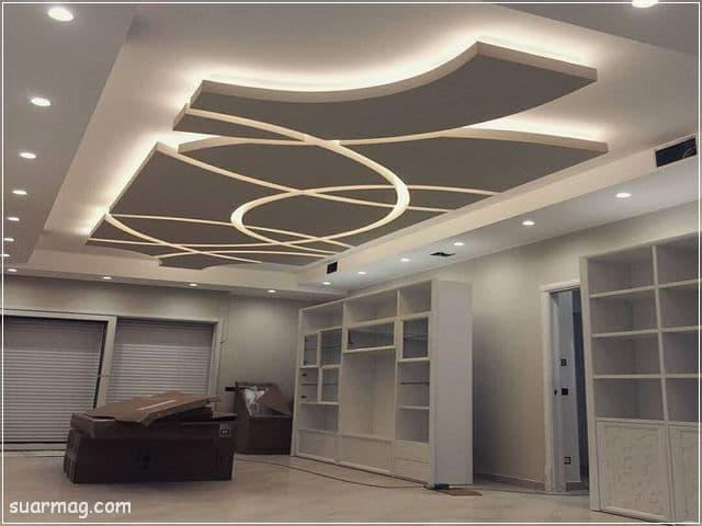 احدث ديكورات جبس اسقف راقيه 2020 للشقق والفلل House Ceiling Design Pop False Ceiling Design Bedroom False Ceiling Design
