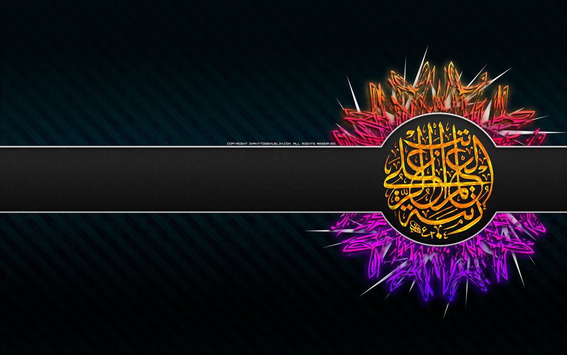Islamic Wallpaper Find Best Latest For Your PC Desktop Background Mobile Phones