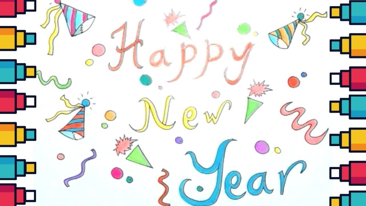 How To Draw Happy New Year Card Happynewyear Happynewyear2019 Newyear 2019 Christmas Cards New Happy New Year Cards New Year Card Easy Drawings For Kids
