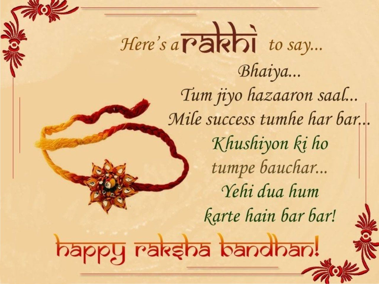 Download hd raksha bandhan wallpaper freeg 1280960 happy happy raksha bandhan wallpaper 2016 hd pictures message wishes sms for sister kristyandbryce Images