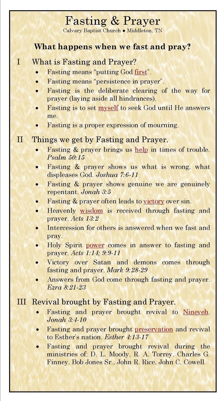 Key prayer fasting praise the spoken word of god releases the holy anointing into your life