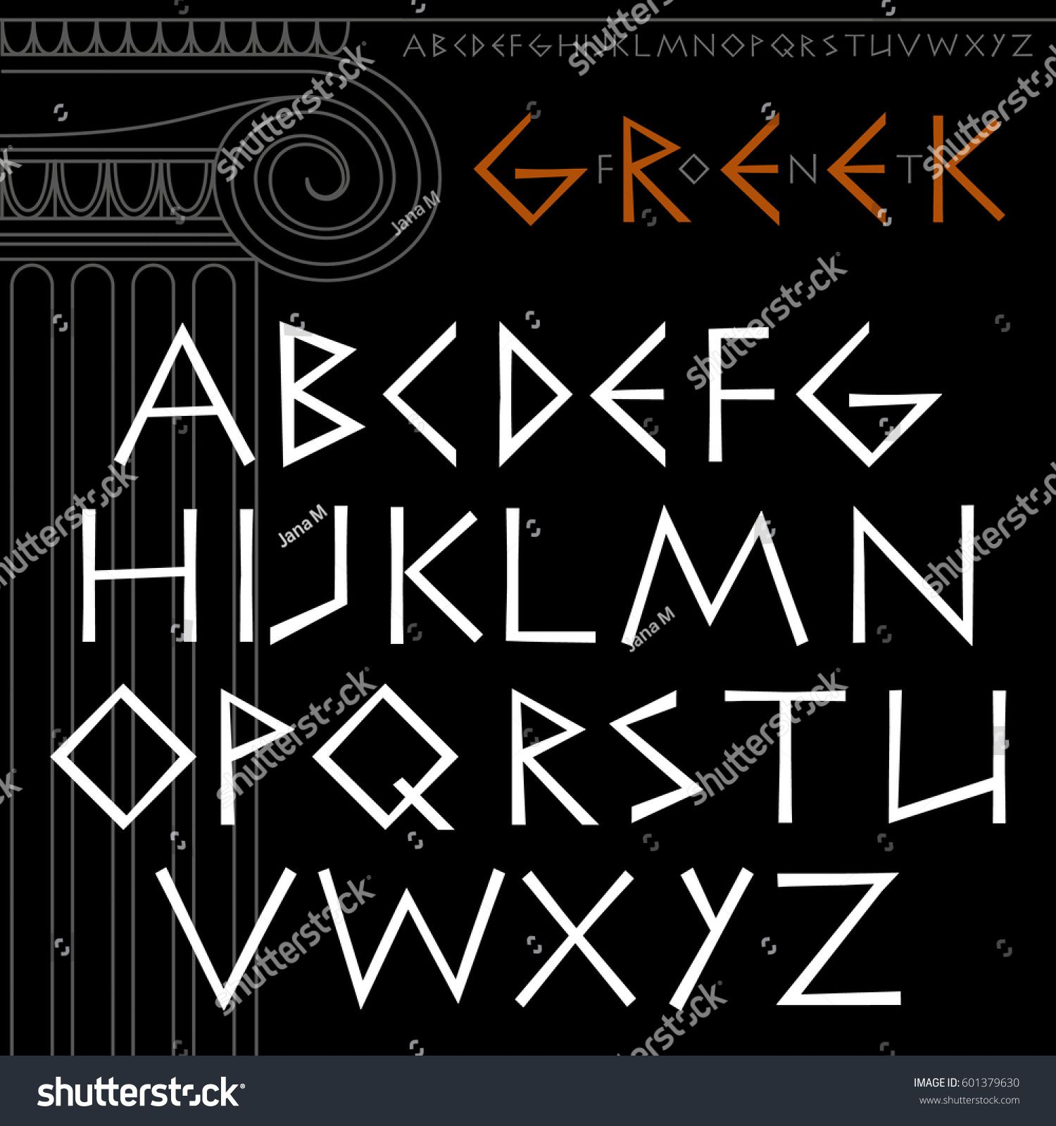 Vector English Alphabet In The Ancient Greek Style Chopped Sans Serif Font Vector Stock Lettering Alphabet Fonts Greek Font Lettering Fonts