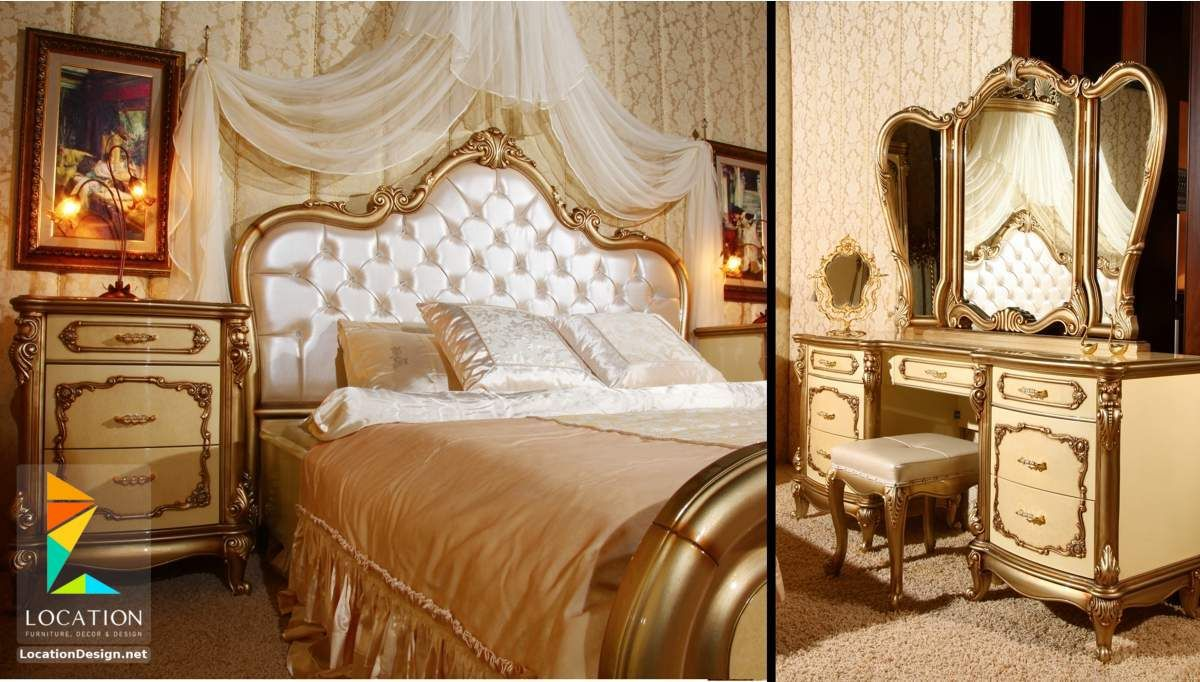 كتالوج صور غرف نوم كلاسيك 2019 2020 لوكشين ديزين نت Home Decor Furniture Bed