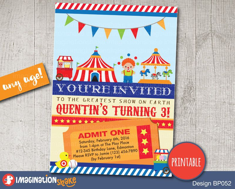 Personalized Carnival Circus Amusement Park Birthday Party - circus party invitation