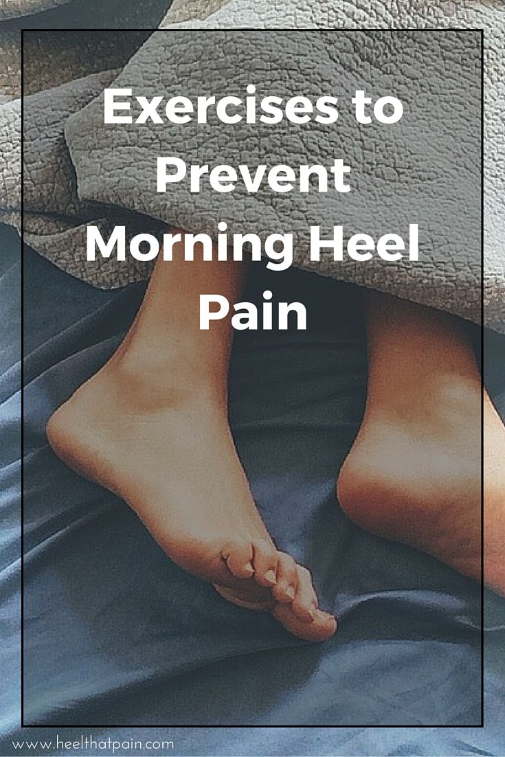 df55e405cc Do you get plantar fasciitis pain first thing in the morning? Click to  learn 3 morning heel pain exercises and stretches.