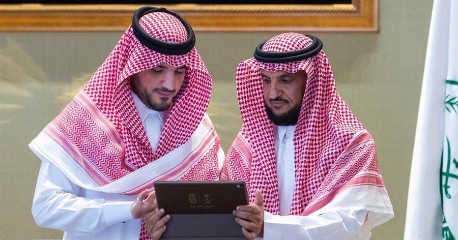 وزير الداخلية يدشن خدمة إصدار وتجديد بطاقة الهوية الوطنية للمواطنين المقيمين خارج المملكة Fashion Hijab