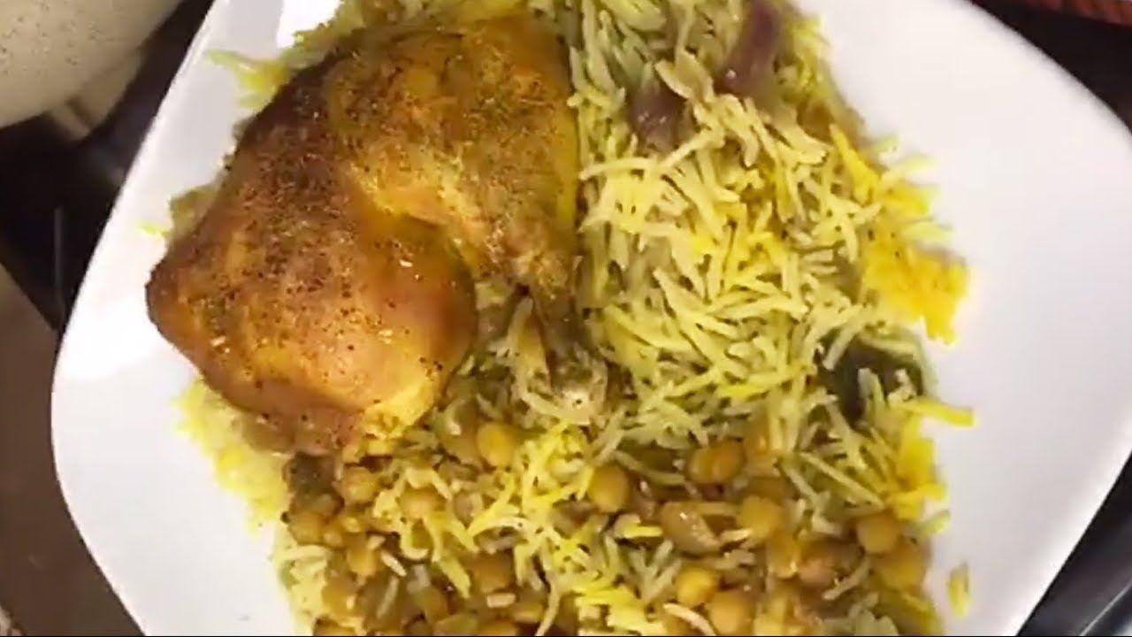 مجبوس دجاج بالطريقة الكويتية عمر يس الكندري Youtube Food Chicken Rice
